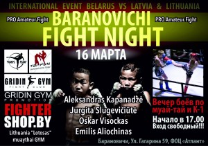 Baranovichi_Fight_Night_2019_PRO
