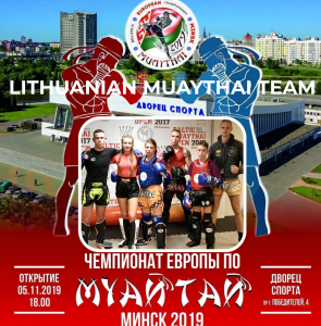 Lithuanian_Team_EC2019_Poster